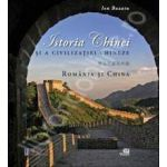 Istoria Chinei si a civilizatiei chineze (album). Romania si China