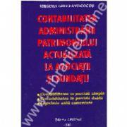 Contabilitatea Administrarii Patrimoniului Actualizata La Asociatii Si Fundatii