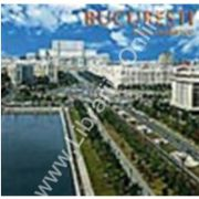 Bucuresti. Bucharest. Editat in limba romana si engleza