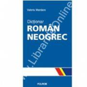 Dictionar roman-neogrec (Editia a II-a)
