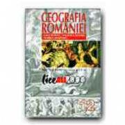 GEOGRAFIA ROMANIEI. MANUAL PENTRU CLASA A 12-A