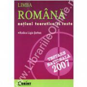 Limba romana. Testare nationala 2007 - Serban