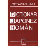 Dictionar Japonez-Roman