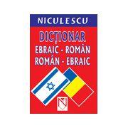 Dictionar roman-ebraic / ebraic-roman