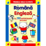 Primele mele cuvinte in romana si engleza