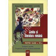 Limba si literatura romana pentru clasa a VII-a. Evaluare curenta