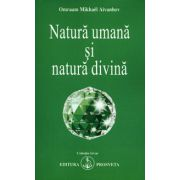 Natura umană şi natura divină