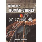 Dictionar roman – chinez