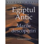 Egiptul  Antic Marile  Descoperiri (Nichlas Reeves)