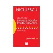Dictionar roman-spaniol si spaniol-roman pentru toti 50. 000 de cuvinte si expresii