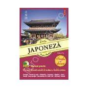 Limba japoneza. Manual practic. Contine CD - editie epuizata