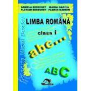 Culegere Limba romana Clasa I