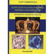 Scurta istorie a bijuteriilor romanesti incepand cu dacia precrestina (Reprezentari ezoterice si simboluri)