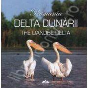 Romania Delta Dunarii (The Danube Delta)
