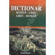 Dictionar. Roman - Grec, Grec - Roman