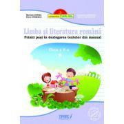 Limba si literatura romana clasa a II-a. Primii pasi in dezlegarea textelor din manual (Albastru)