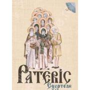 Pateric Egyptean(Editie cartonata)