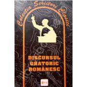 Discursul oratoric romanesc