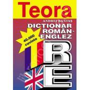 Dictionar Roman-Englez, 40. 000 de cuvinte (Andrei Bantas)