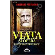Viata si opera lui Vasile Voiculescu
