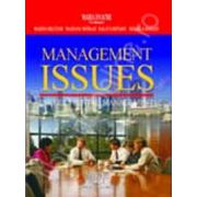 Management issues (Engleza pentru management)