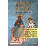 Minunile Sfantului Nectarie din Eghina Romaneasca