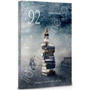 92 de povesti cu carti (Stefan Caraman)