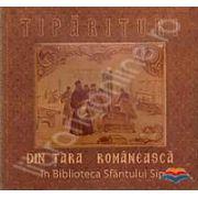 Tiparituri din Tara Romaneasca in Biblioteca Sfantului Sinod