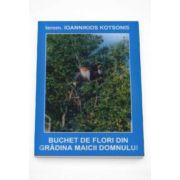 Buchet de flori din gradina Maicii Domnului (Kotsonis Ioannikios)