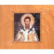 Utrenia praznicului Sfantului Grigorie Palama, Arhiepiscopul Tesalonicului (CD Audio)