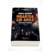 Boris Akunin, Moartea lui Ahile