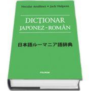 Dictionar japonez-roman (Editie Cartonata)