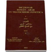 Khaled Albacha, Dictionar Roman - Arab cu transcriere fonetica