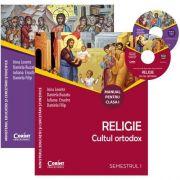 Irina Leonte, Religie Cultul ortodox manual pentru clasa I, semestrul I si semestrul al II-lea (Contine editia digitala)