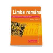Limba si literatura romana manual pentru clasa a VIII-a (Marin Iancu)
