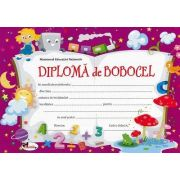 Diploma - Format A4, model imagine bobocel, trenulet