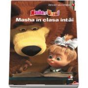 Masha in clasa intai - Masha si Ursul. Colectia Invat sa citesc (Nivelul 1)