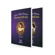 Povestea vietii mele - Autobiografia Reginei Maria a Romaniei (2 Volume)
