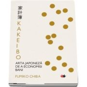 Kakeibo. Arta japoneza de a economisi bani (ARCHIBALD COCKREN)