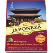 Limba japoneza. Manual practic, editia a IX-a de Neculai Amalinei