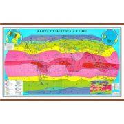 Harta climatica a lumii 1600x1000 mm