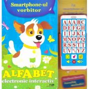 Alfabet electronic interactiv