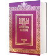 Biblia adeca Dumnezeiasca Scriptura