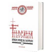 Filocalia, volumul III. Editie Jubilara, Dumitru Staniloae, EIBMO