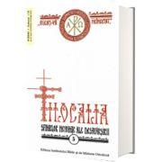 Filocalia, volumul V, Dumitru Staniloae, EIBMO