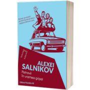 Petrovii in vremea gripei, Alexei Salnikov, PARALELA 45