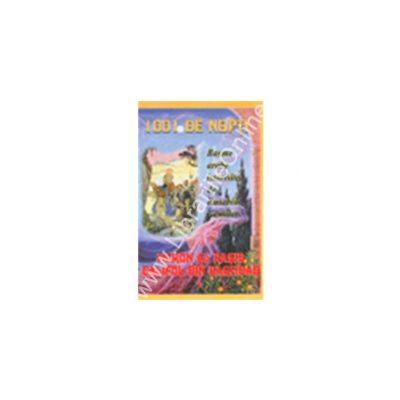 1001 De Nopti - Harun Al Rasid Califul Din Bagdad