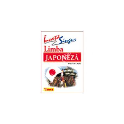 Invata singur limba japoneza