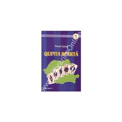 Quinta sparta (Octogon 1)