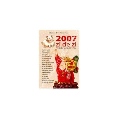 2007 zi de zi, anul porcului de foc